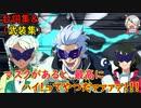 DLC第四弾 カバカーリー&G-ルシファー&G-セルフ パーフェクトパック 全武装集 仮面があると最高にハイ!ってやつだァァァ!「Gジェネレーション クロスレイズ」プレミアムGサウンドエディション