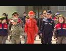 トルコの子供達の職業体験 /  憲兵隊編