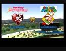 【PCFシーズン1リーグ戦】スーパーマリオvsバンドリ!ガールズバンドパーティ!Part1