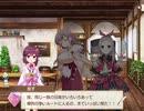 きらファンイベントシナリオ『暗雲!ヒナ祭り』(3/3)