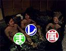 嗚呼!!花の昭和54年組 #2【無料サンプル】