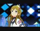 【ミリシタMV】アナザー2(☆5)瑞希・真美・貴音・海美・麗花でBlue Symphony【2560×720】