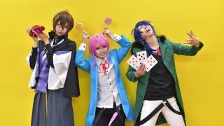【ヒプノシスマイク】drop pop candy 踊ってみた【Fling posse】