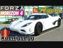 【XB1X】FH4 - Koenigsegg Agera - ハイパーダート19Y春