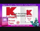 Kmart The Lost Tapes by Donut Specialist (Vaporfunk, Vaporwave VHS Pop Album)
