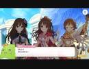 【プリンセスコネクト!Re:Dive】スターライトプリンセス Re:M@STER! 後編 第3話