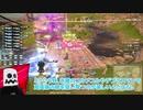 【FF14】赤魔でトップスコア??(GC内)FL中級者がいくオンサルハカイル「PvP赤魔道士視点」【ゆっくり実況】
