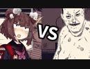 【VOICEROID実況】きりたん vs 汚いおっさん【恐怖の世界 #EX01】