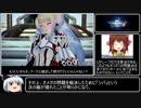 【感想動画】PSO2 ストーリーモード Ep.5 まとめ