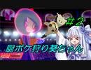 【厨ポケ狩り葵ちゃん #2】サーナイトが厨ポケ相手に華麗なる無双するよ!【VOICEROID実況】