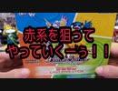 【バトスピ開封】デジモンコラボ最新ラストヴォリューション1箱開封!!!こいつAmazonでめっちゃ高くなっててビビった笑