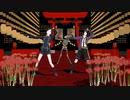 アンヘル【刀剣MMD】
