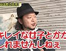 嵐・梅屋のスロッターズ☆ジャーニー #494【無料サンプル】