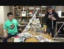 よゐこの2人がホワイトデーにちなんでホワイトシチューを作って志村犬の小屋を作ります!