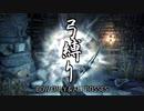 【Bloodborne】弓縛り+αで全ボス撃破【縛り実況】#3 血に渇いた獣