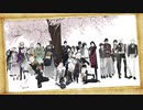 【MMD刀剣乱舞】千本桜【三条/源氏/山姥切/新選組/粟田口/伊達組/太郎・次郎・南泉一文字・天保江戸組】