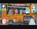 【てぇてぇ全開!】 花寄女子寮4人の仲良しOver Cooked2 (2019/9/3 放送分)