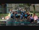 【PCM2019】 超ゆっくりとイル・ロンバルディア2021を走る