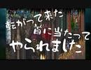 【完全初見】悪魔城ドラキュラX月下の夜想曲で迷子する10【PS4】