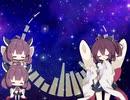 【AIきりたん】COSMOS3部合唱【NEUTRINOカバー】