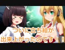 【GGクロスレイズ】きりマキがガンダム育てる!0話(テスト)【VOICEROID実況】