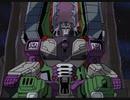 超ロボット生命体トランスフォーマー マイクロン伝説 第17話