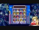 【チラ裏ゲーム帖】ロックマン7 Part10 おまけ兼最終回