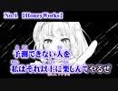 【ニコカラ】No.1【off vocal】-3