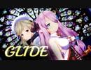 【MMDグラブル】ナルメアxククル【GLIDE】(20x60fps)