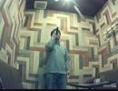 【黒光るG】POISON 2000/反町隆史【歌ってみた】