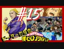【海外の反応 アニメ】 僕のヒーローアカデミア 4期 15話 ヒロアカ My Hero Academia ss 4 ep 15 アニメリアクション