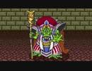 【ドラクエ5】初代・PS2・DS版を同時にプレイして嫁3人とも選ぶ part76