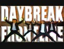 【サイリウムダンス】DEYBREAK FRONTLINE【ゼロ打ち】