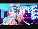 【東方MMD】レミフラ小傘妖夢でマイルームディスコナイト【すけ式】