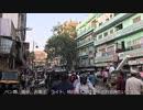 【建築探訪記】インド準備編:準備するもの【ゆっくり】
