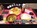 朝飯はとんかつ((;゚Д゚)消費期限超過の玉子使用の味噌汁【大丈夫でしたw】