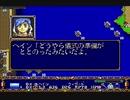 [実況]メガドライブミニで遊ぶぞ!part82