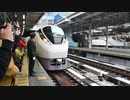 【おかえり、仙台ひたち号】E657系カツK9編成「ひたち13号」品川発車