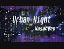 【EDM】Urban Night【オリジナル曲】