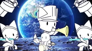わんぱくアントロ夢冒険 月面ステージ