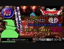 【SFC・ドラゴンクエスト3(Wii ドラクエ1・2・3版)】実況 #26 昔を思い出して頑張るぞ!~そして伝説へ……~【Part12】