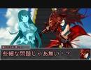 【シノビガミ】日本人だけで挑む「風雲!ガハラ城!」