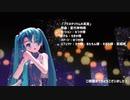【MMD】プラネタリウムの真実【カメラ配布】