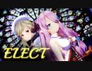 【MMDグラブル】ナルメアxククル【ELECT】(60fps)
