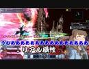 【デレマス×PSO2】Cinderella St@r Online Part8 後編【ゆっくり実況】