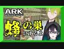 【黛灰】ハッカーと闇商人の裏取引【渋谷ハジメ】
