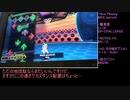 【DDR A20】矢印を超えたその先へ!! Part.17【ゆっくり実況】