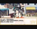 【卓m@s/ゆっくりTRPG】邪眼の姫の物語/第弐百陸拾参話【SW2.5】