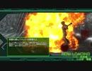 【海月の】地球破壊軍4-58壊目【地球防衛軍4.1実況】