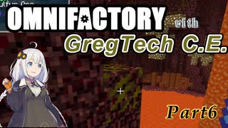 【Minecraft】あかりよろず工場 with GregTech C.E. #6【VOICEROID実況】